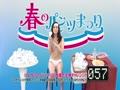 川上ゆう(森野雫) AV女優 無料無修正動画 FC2動画 Part 57