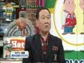 ハテナの缶詰 無料動画~2012年11月23日